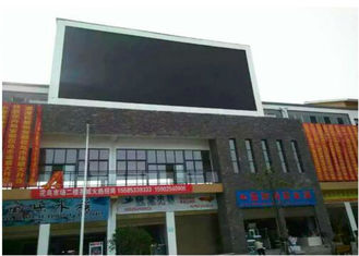 Chiny Outdoor LED Video Billboard Full Color 6500cd/㎡ High Brightness For Sports Halls dostawca