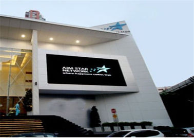 High Brightness Outdoor Full Color Led Display / Led Video Screens Super Weather Protection